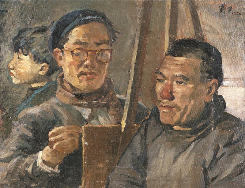 艾中信像  布面油画  45.5x57cm  1953  艺术家自藏.jpg
