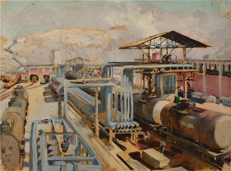 东方红炼油厂的装油车间  纸本油画  54x39cm  1976  艺术家自藏.jpg