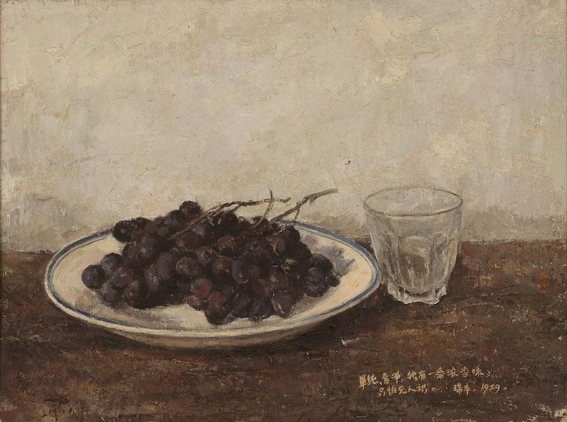 李瑞年 葡萄 1979年 油画 38.5×52cm.jpg