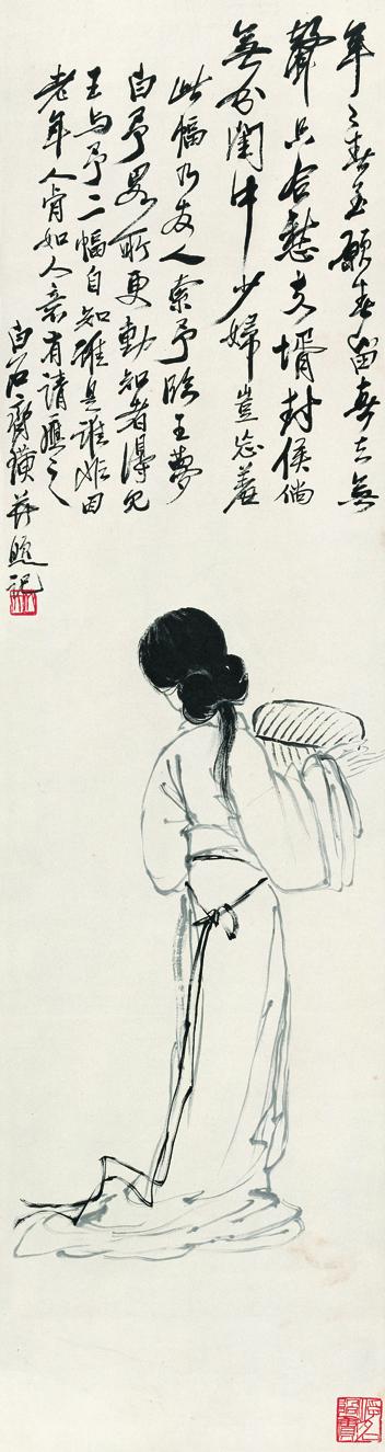 图5  齐白石,《纨扇仕女图》,128.5×34cm,纸本水墨,年代未详,北京画院美术馆藏.jpg