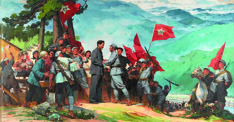 1975 林岗 井冈山会师 油画 200x380cm 1975 中国国家博物馆藏.jpg
