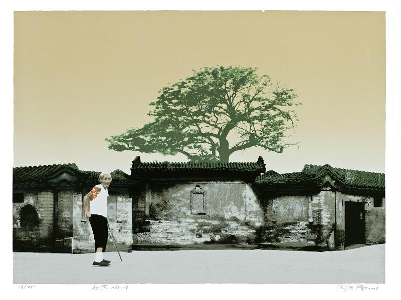 13北京No.18 Beijing No.18丝网版画 Screen print 50x68cm 2008年1.jpg
