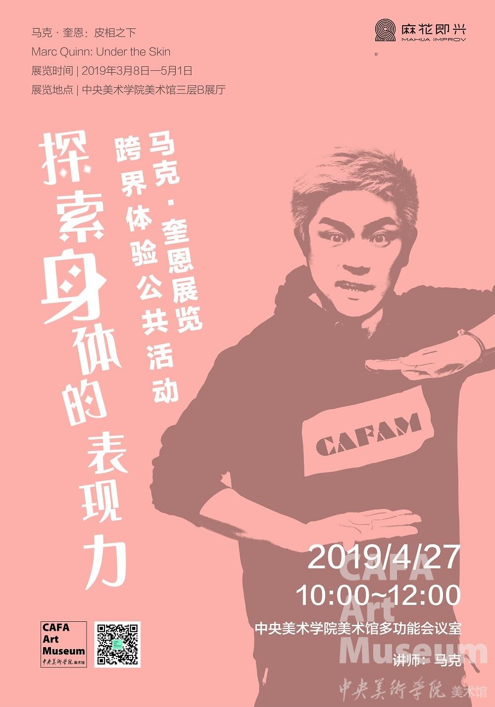 http://static.cafamuseum.org/museum-image/image/201904/sy_1556248508252315.jpg