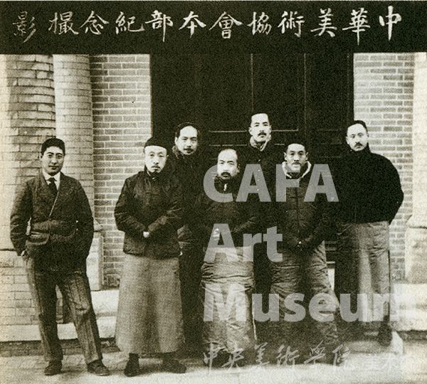 http://static.cafamuseum.org/museum-image/image/201904/sy_1556589722102059.png