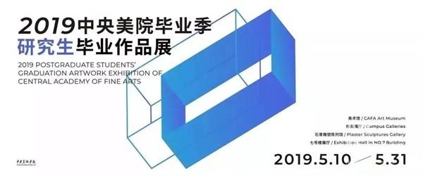 http://static.cafamuseum.org/museum-image/image/201906/sy_1559452800456158.jpg