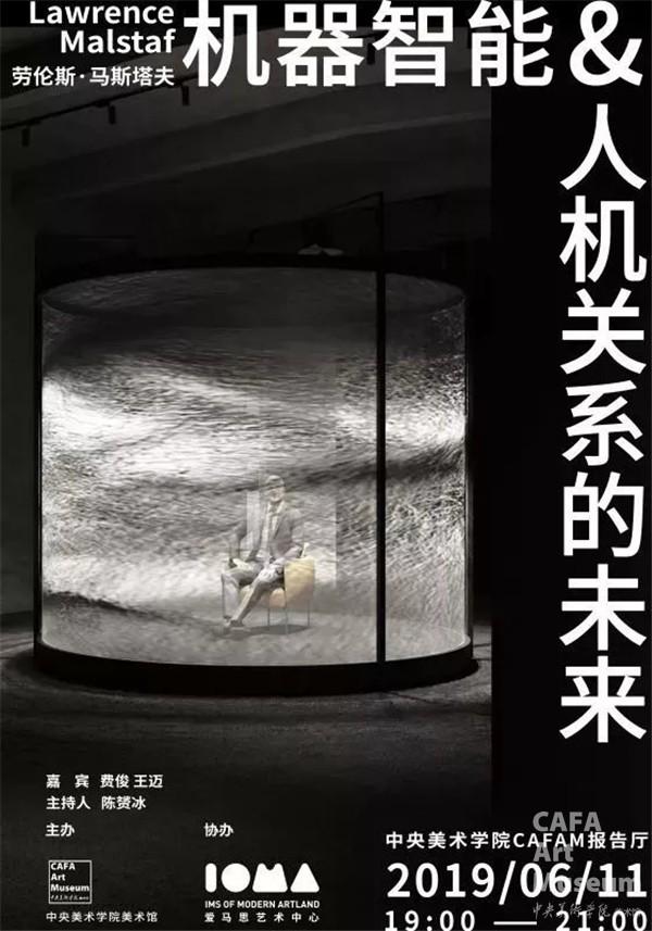 http://static.cafamuseum.org/museum-image/image/201906/sy_1560241114756307.jpg