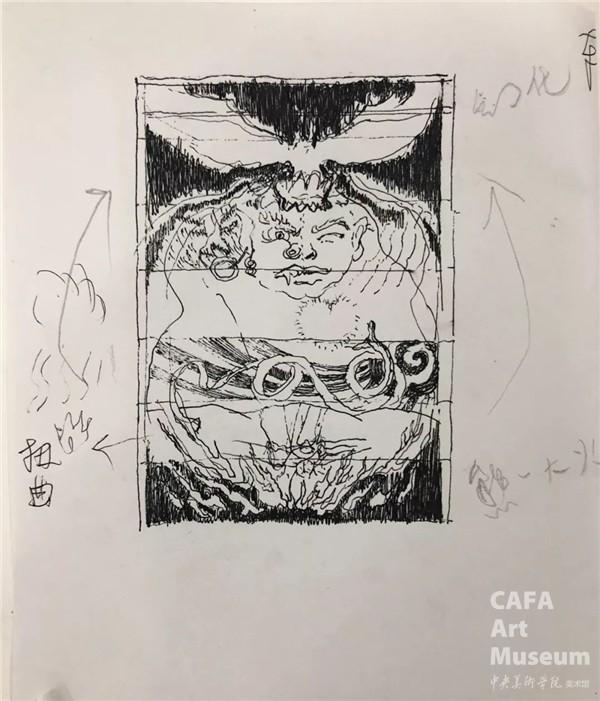 http://static.cafamuseum.org/museum-image/image/201906/sy_1561619633689648.jpg