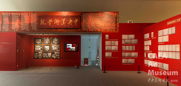 http://static.cafamuseum.org/museum-image/image/201907/sy_1564363369162600.png