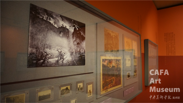 https://static.cafamuseum.org/museum-image/image/202012/sy_1608084147271350.png