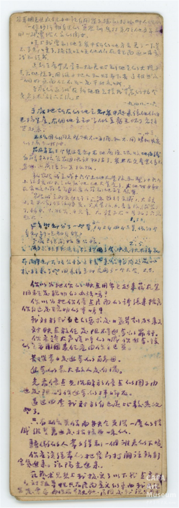 https://static.cafamuseum.org/museum-image/image/202012/sy_1608084600664814.png