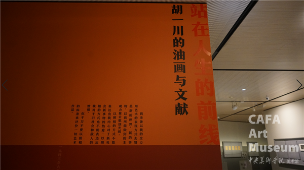 https://static.cafamuseum.org/museum-image/image/202012/sy_1608256003923883.png