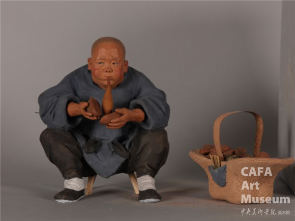 https://static.cafamuseum.org/museum-image/image/202012/sy_1609208995779403.png