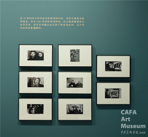 https://static.cafamuseum.org/museum-image/image/202012/sy_1609210159934166.png